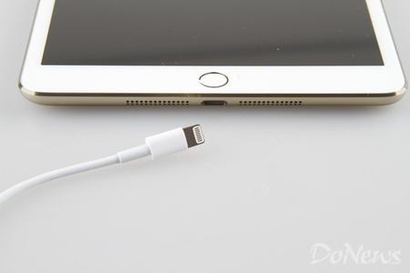 Apple iPad Mini 2 Gold 2