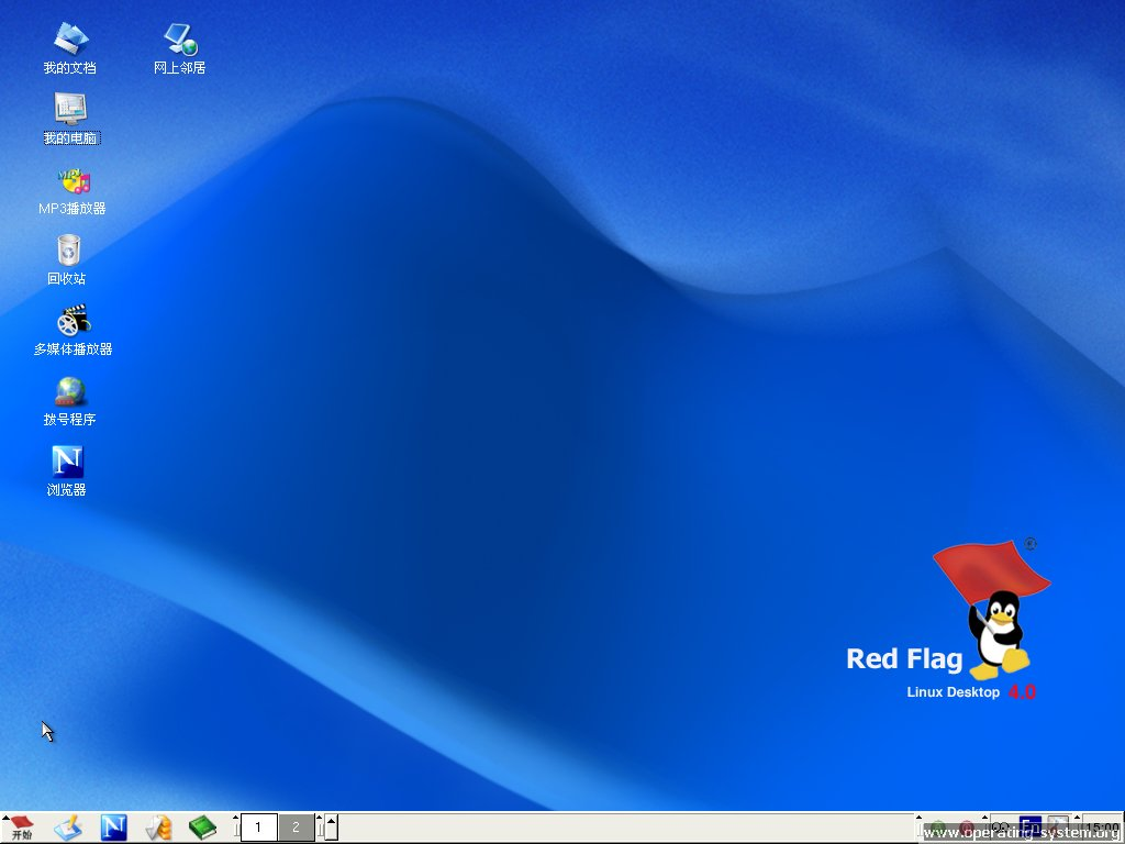 red flag linux