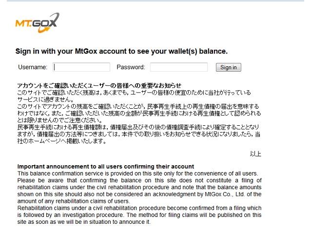 Check bitcoin wallet balance / Crypto money