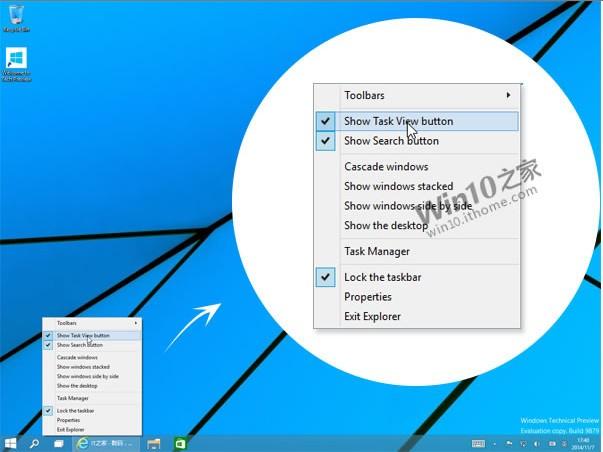 Windows 10 Build 9879
