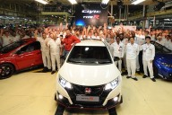 Honda Civic Type R Factory