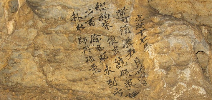 500-year-old Chinese graffiti tells story about climate change challenges