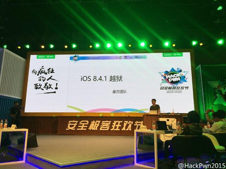 Pangu HackPwn2015 iOS 8.4.1 Jailbreak 2