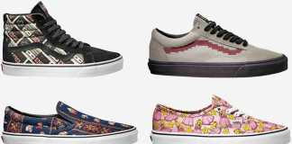 Nintendo somehow makes it possible to always stay in the news as fans anticipate the launch of the Nintendo NX. And this time, it is because of the company's collaboration with the famous sneaker company, Vans.